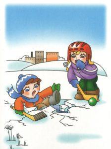 Конспект НОД. Опасный лёд.