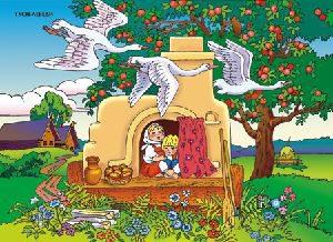 «Путешествие по страницам сказки Гуси-лебеди»