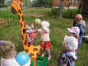 Игры для детской компании