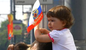 Воспитание маленьких патриотов